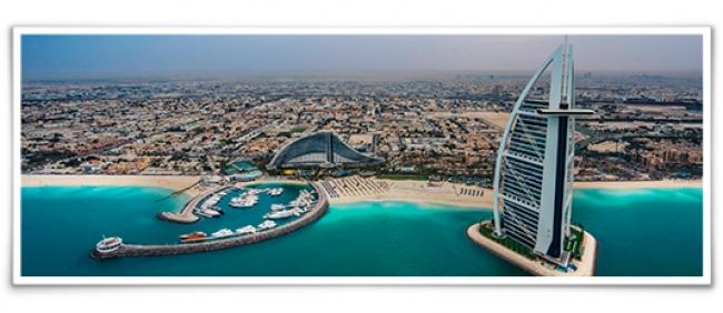 Dubai y Leyendas de Arabia con crucero - Salida 21 de Febrero