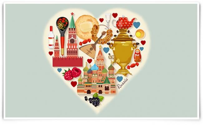 Amá Rusia - Salida 12 de Marzo